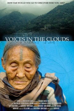 Voices in the Clouds movie poster