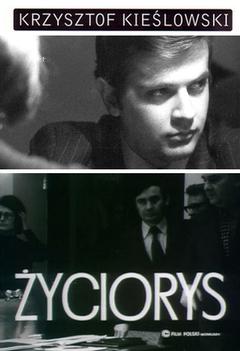 Cirriculum Vitae movie poster