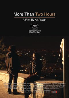 More Than Two Hours movie poster