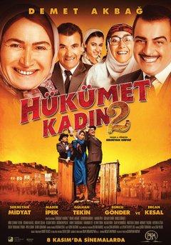 Hükümet Kadın 2 movie poster