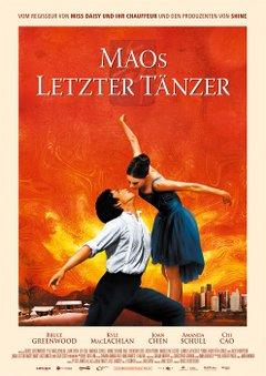 Mao's Last Dancer movie poster