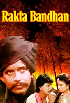 Rakta Bandhan movie poster