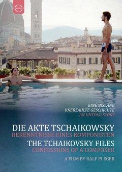 The Tchaikovsky Files movie poster