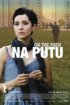 On the Path movie poster
