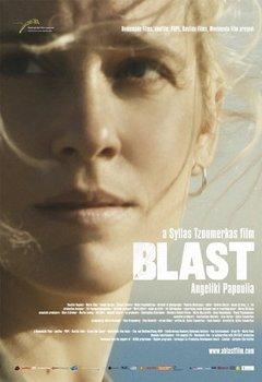 A Blast movie poster