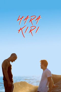 Hara Kiri movie poster