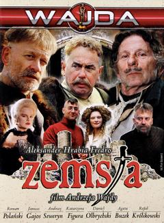 The Revenge Filmplakat