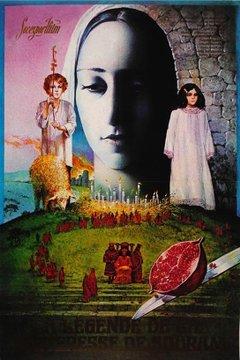 The Legend of Suram Fortress Filmplakat