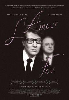 L'amour fou movie poster