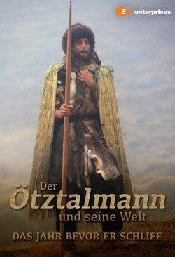 Der Ötzalmann und seine Welt