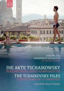 The Tchaikovsky Files