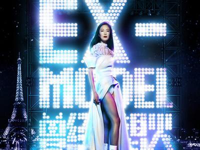 Ex-Model